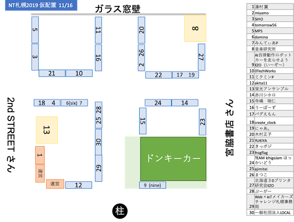 layout1116-600.png
